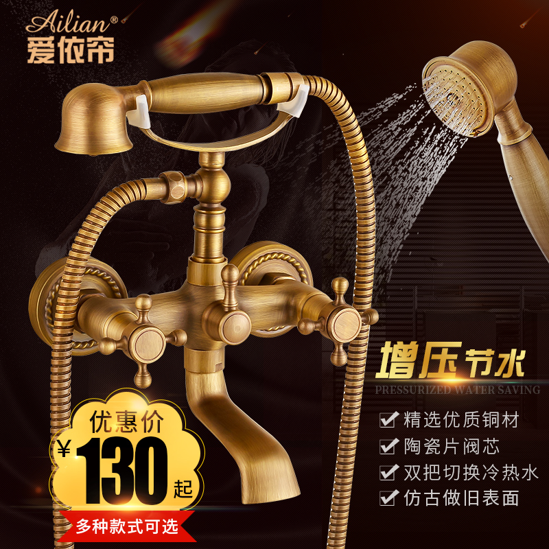 All-copper antique shower phone shower shower set hand-held shower simple wall-mounted European shower head