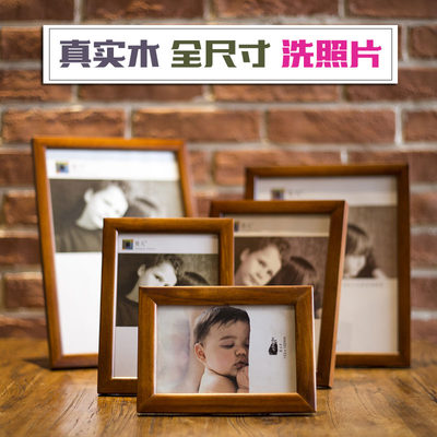 6 7 8 10 12 inch solid wood photo frame classic brown narrow border simple creative children's picture frame photo frame