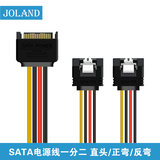 SATA power cable one point two extension straight elbow size 4pin install SSD cable