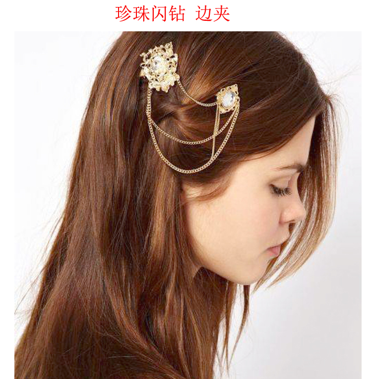 Alloy Fashion Geometric Hair accessories(White shells) NHXW0062-White shells
