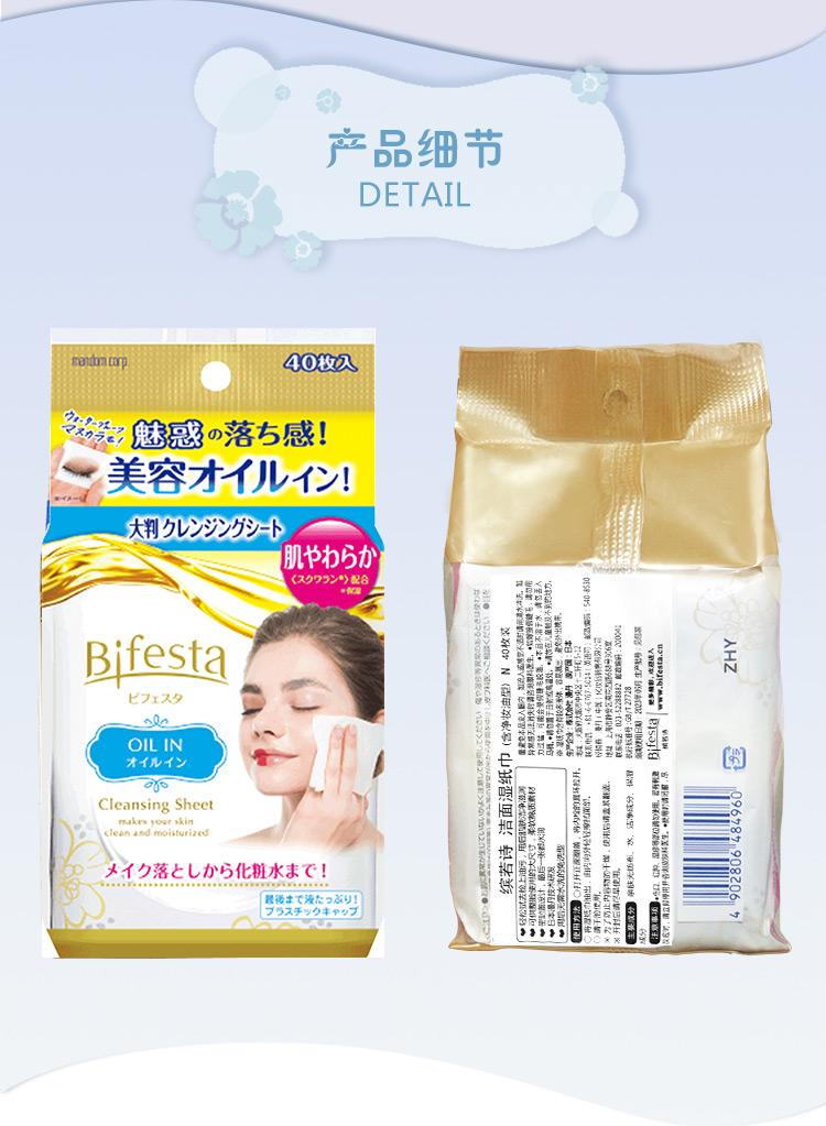 黄卸妆巾---副本_04.jpg