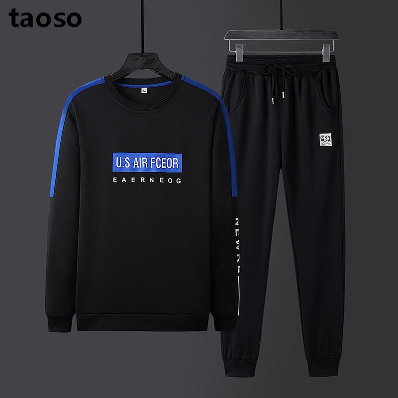 TAOSO/淘搜运动套装男春秋季休闲卫衣两件套潮流衣服男秋装套装
