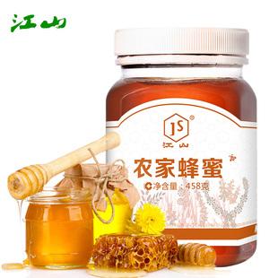 【江山 】纯正农家自产蜂蜜458g