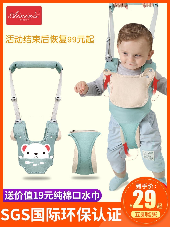 Bé chập chững với trẻ sơ sinh chống chập chững học đi bộ kiểu thắt lưng chống ngã nhân tạo sử dụng kép dây kéo trẻ em mùa hè - Dây đeo / Đi bộ Wings / Các vật dụng ngoài trời