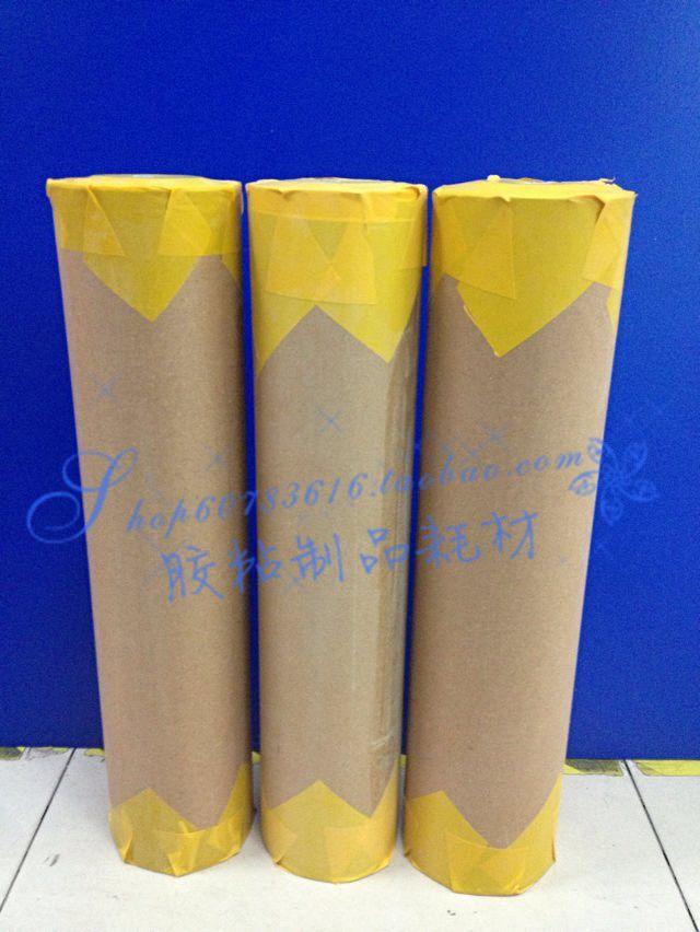 Наклейки на стекло 60 см широкий/специальные стекла пескоструйная пленка/стекло защитная пленка/краска желтая выделенный 45 м толщиной 9с