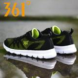 【361°】男士夏季网面透气跑步鞋 券后99元包邮
