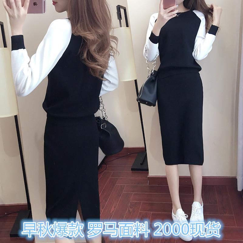 韩版女装秋装潮时尚气质名媛套装裙时髦春秋冬两件套2018套装
