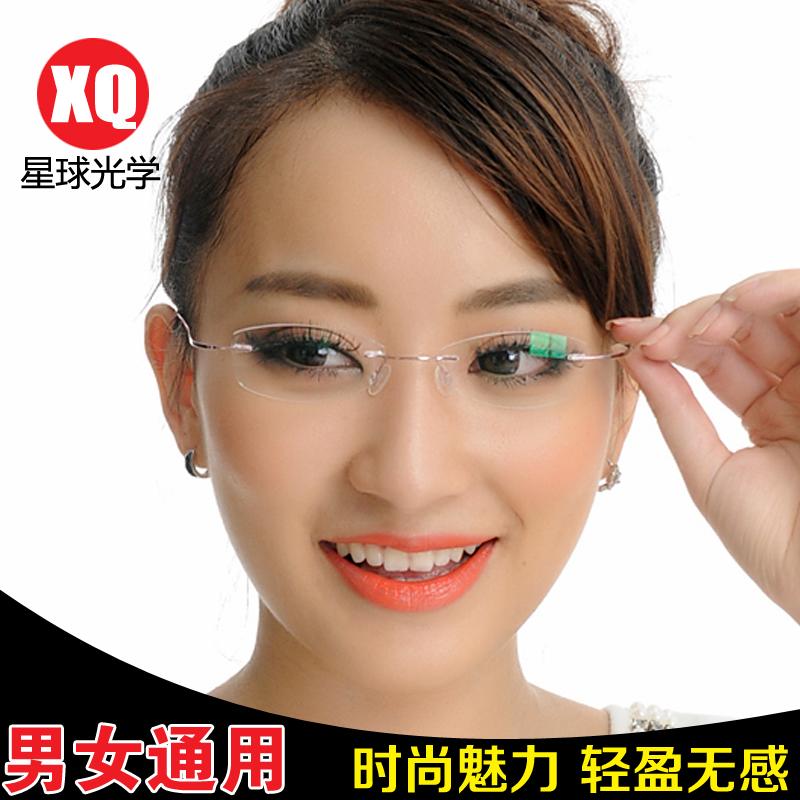 196a913f06f52 β titanium pure titanium ultra light frameless glasses frame for men and  women frame memory big