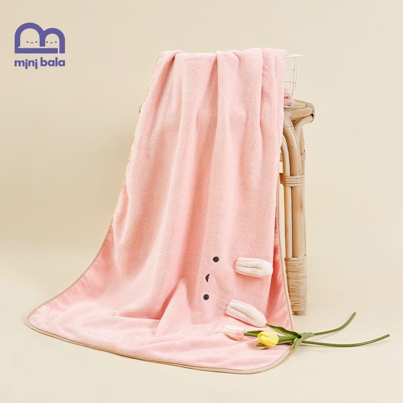 迷你巴拉巴拉婴儿浴巾超柔吸水新生宝宝盖毯洗澡儿童兔耳朵珊瑚绒