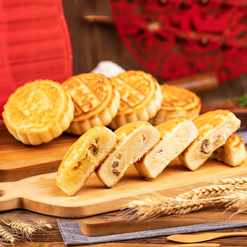 奶皮子月饼芝士馅内蒙古特产奶酪零食手工中秋老式咖啡奶豆腐糕点