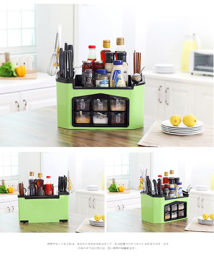 多功能廚房調味調料瓶收納盒整理箱抽屜式家用佐料盒組合套【微風廣場】