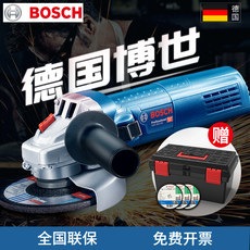 Bosch angle grinder, electric cutting, polishing, hand grinding tool, doctor, multifunctional small polishing wheel