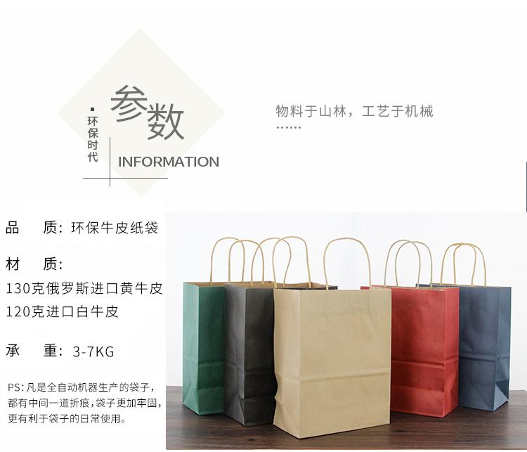 【手提袋印刷】印刷厂家,定制牛皮纸手提袋,服装袋,购物袋,礼品袋,印广告,印logo.