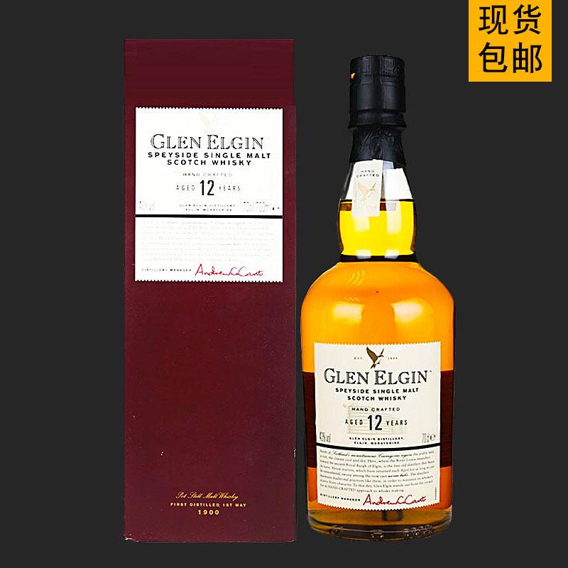 英国洋酒GlenElgin格兰爱琴12年单一麦芽苏格兰威士忌原装进口43%