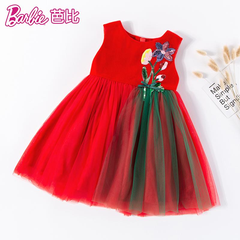 芭比童装秋冬红色女童背心连衣裙加厚中大童儿童礼服小女孩公主裙