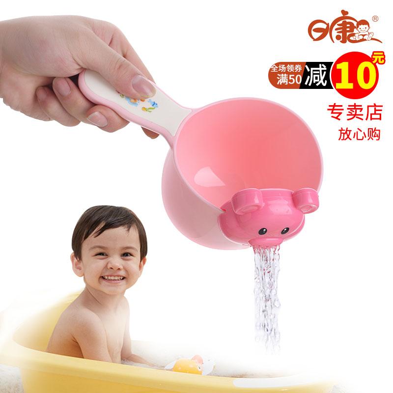 Водный ковш Rikang детские Пинцеты для душа новый необработанный на младенца Ложка для ванны маленькая пластиковая водная ложка детские купать