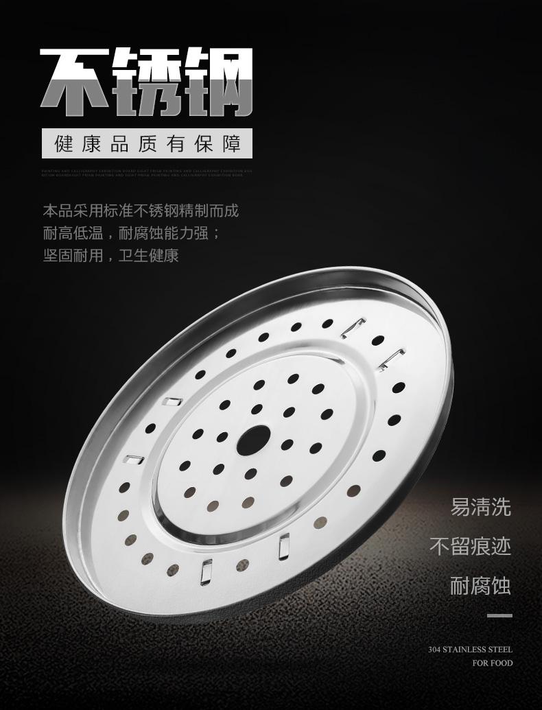 圆形不锈钢蒸盘蒸笼家用蒸格蒸笼厨房隔水蒸架篦子蒸包子高脚蒸笼详细照片