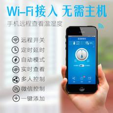 Пульт ДУ Itead Wifi App