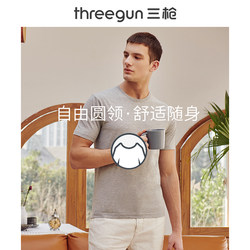Three gun men's T-shirt cotton pure T round neck bottom loose breathable undershirt sports vest pure cotton men's short sleeve
