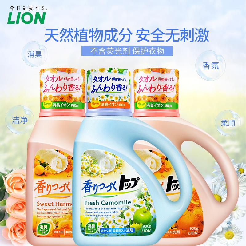 日本进口:900g x3瓶 狮王 香氛柔顺洗衣液