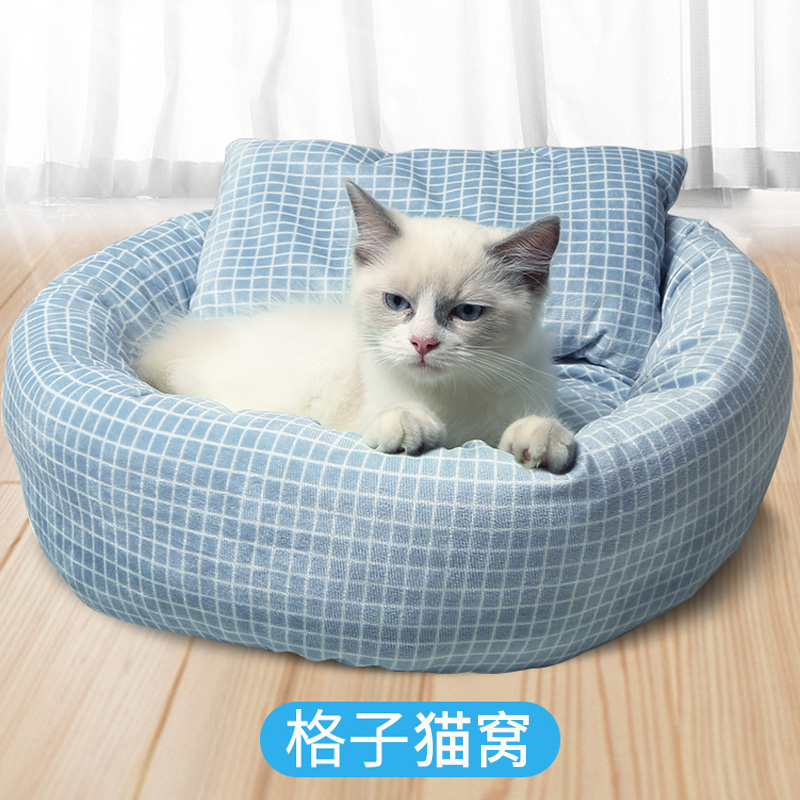 (hot Sale) Autumn And Winter Thickening [blue Grid] To Send Headrest