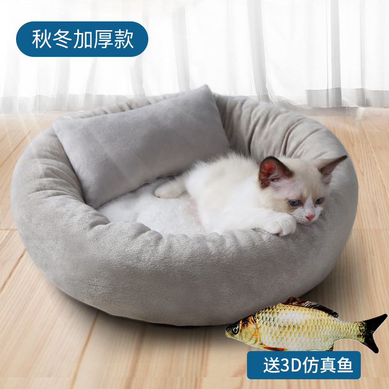(hot Sale) Autumn And Winter Thickening [grey] To Send Head Pillow + Simulation Fish