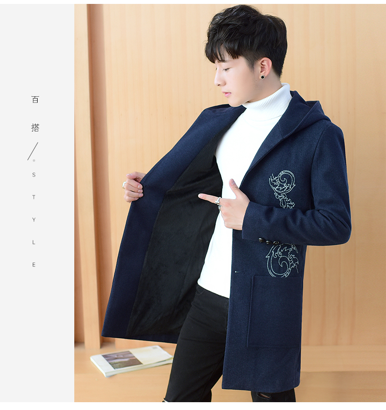 2020 autumn and winter new men's windshields in the long coat men's casual Korean version of the trend youth hair coat 47 Online shopping Bangladesh