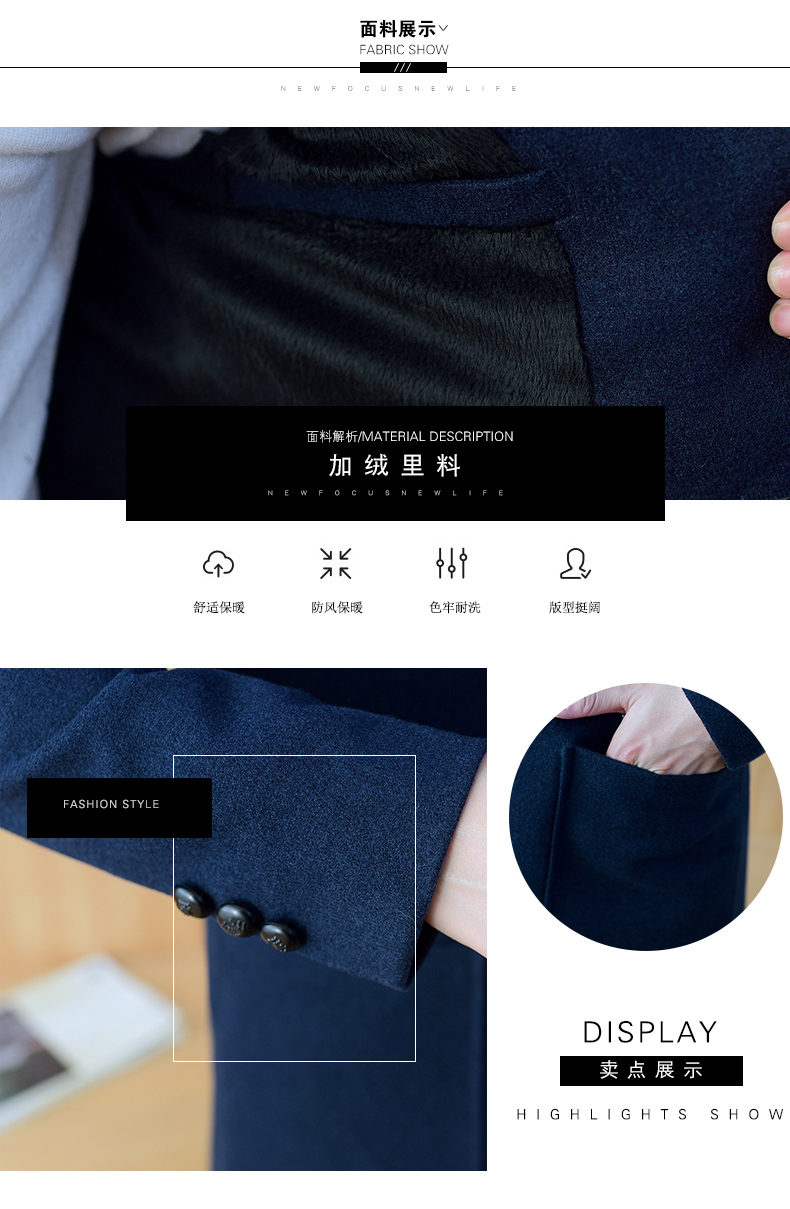 2020 autumn and winter new men's windshields in the long coat men's casual Korean version of the trend youth hair coat 51 Online shopping Bangladesh