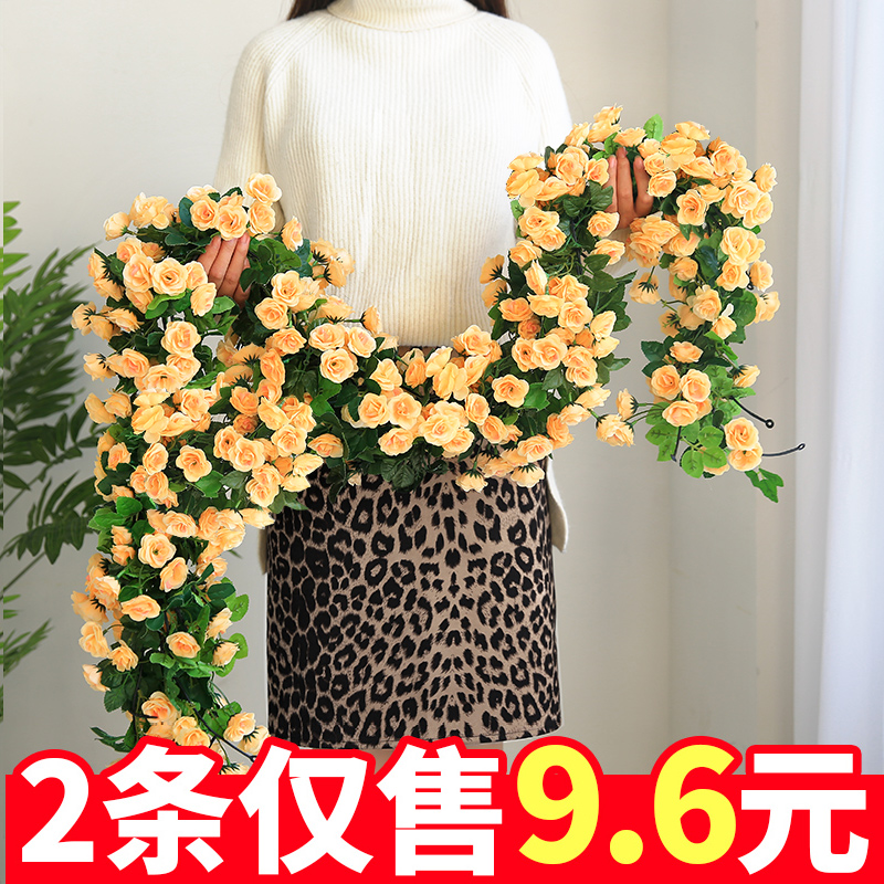 Home & Garden Artificial Decorations Simulation 33 Roses Rattan Living Room Air Conditioning Duct Indoor Heating Decoration Covering Plastic Fake Flower Vine