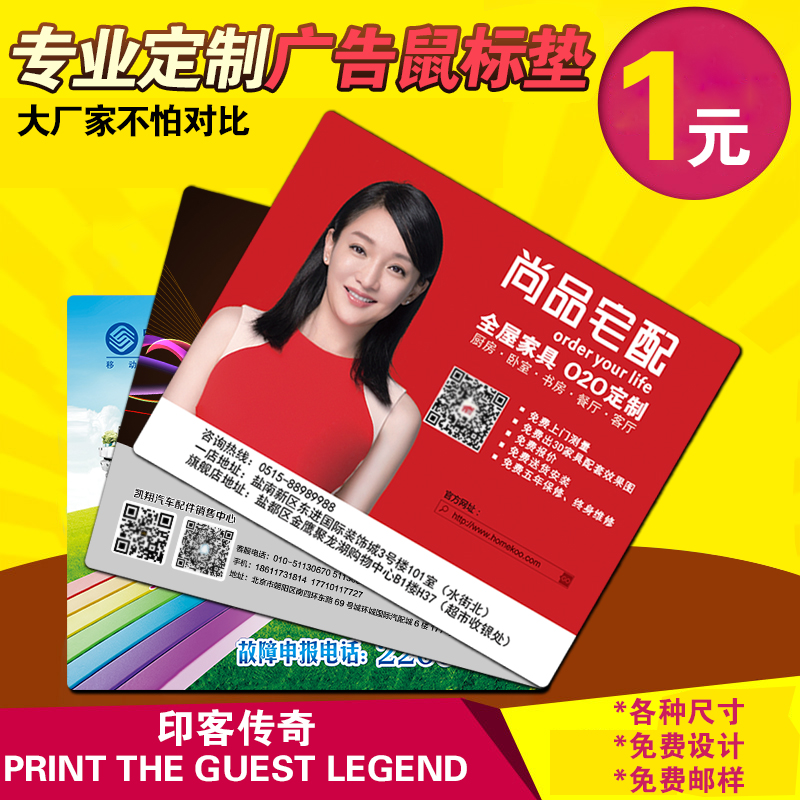 USD Advertising Mouse Pad Custom Made Manufacturers To Map - Table pad manufacturers