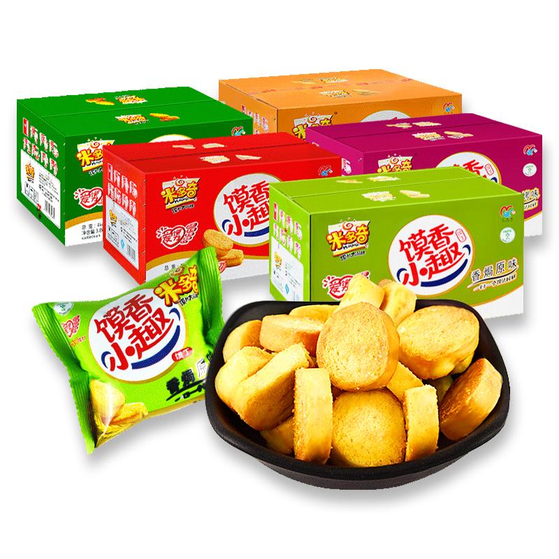 【拍3件】米多奇香烤馍丁片30包750g