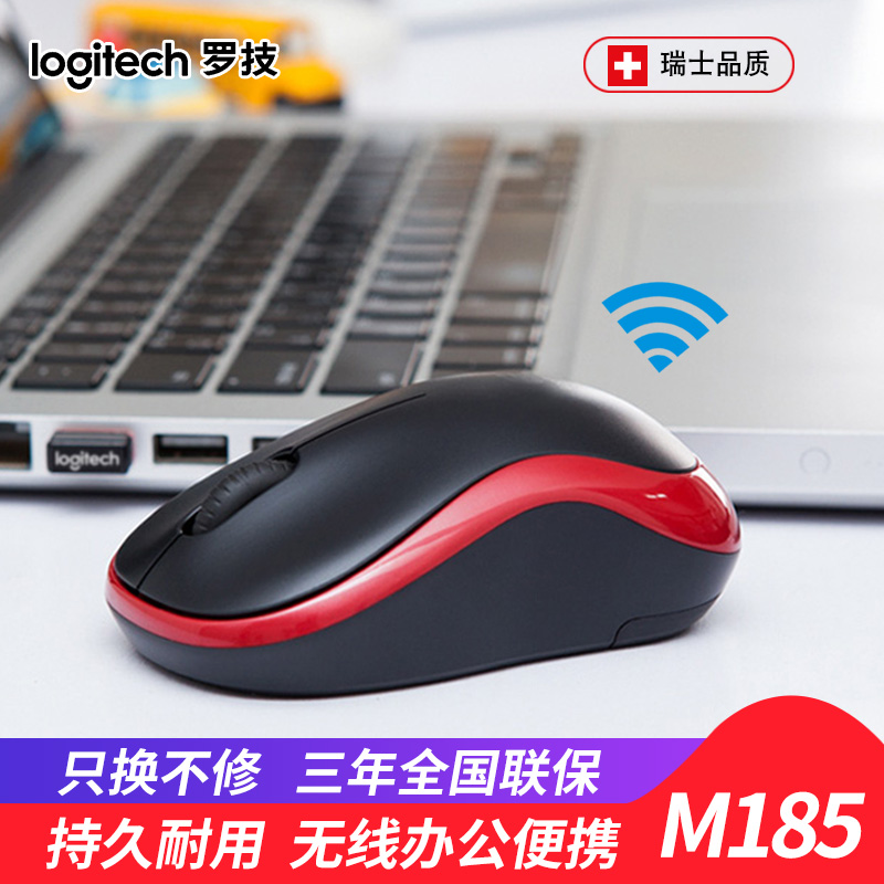 363cabdce16 Official store Logitech M185 wireless mouse upgrade version girl ...