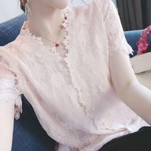 新款蕾丝衫女时尚v领洋气百搭短袖