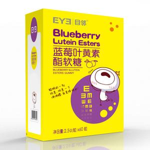 爱尔眼科蓝莓叶黄素酯软糖60粒
