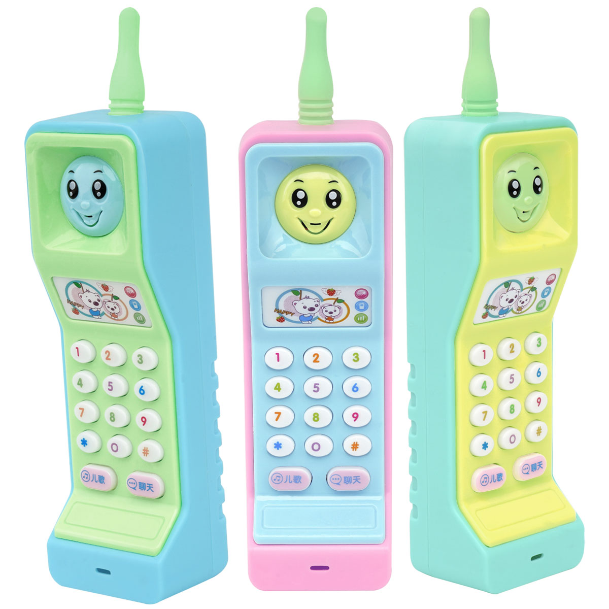 大哥大儿童玩具手机婴儿女孩宝宝仿真电话可咬防口水0-1-3岁_天猫超市优惠券