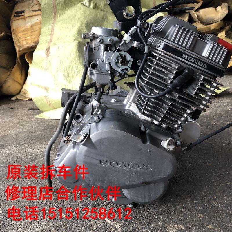 二手本田王双缸发动机本田cbt125双缸发动机嘉陵钱江双缸通用