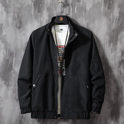 2020 autumn new men's jacket Korean style trendy jacket spring and autumn tooling handsome casual men's jacket