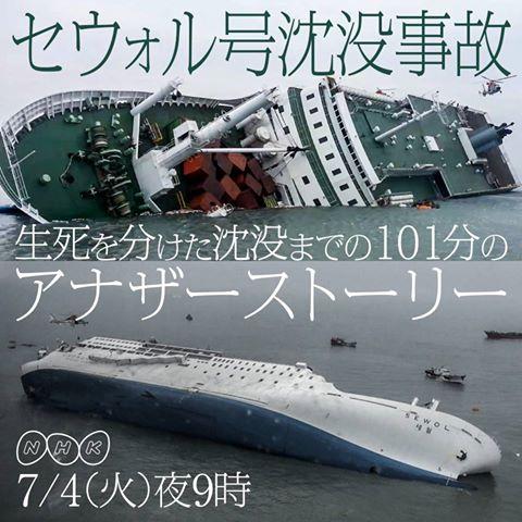 世越号沉没~生死存亡的101分钟 2017.HD720P 迅雷下载