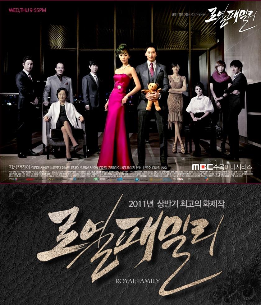 皇室家族全集 2011.HD720P 迅雷下载