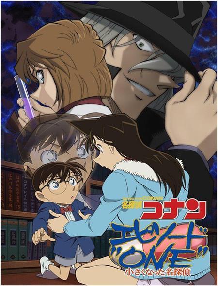 名侦探柯南:章节ONE 变小的名侦探.超清 日语中字