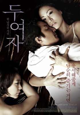 限制级电影看过没 5部韩国R级片让你移不开眼
