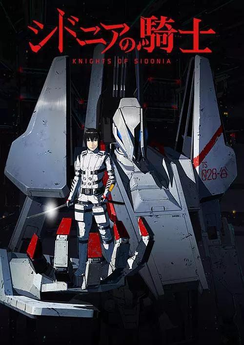 希德尼娅的骑士 第一季全12集 2014.HD720P 迅雷下载