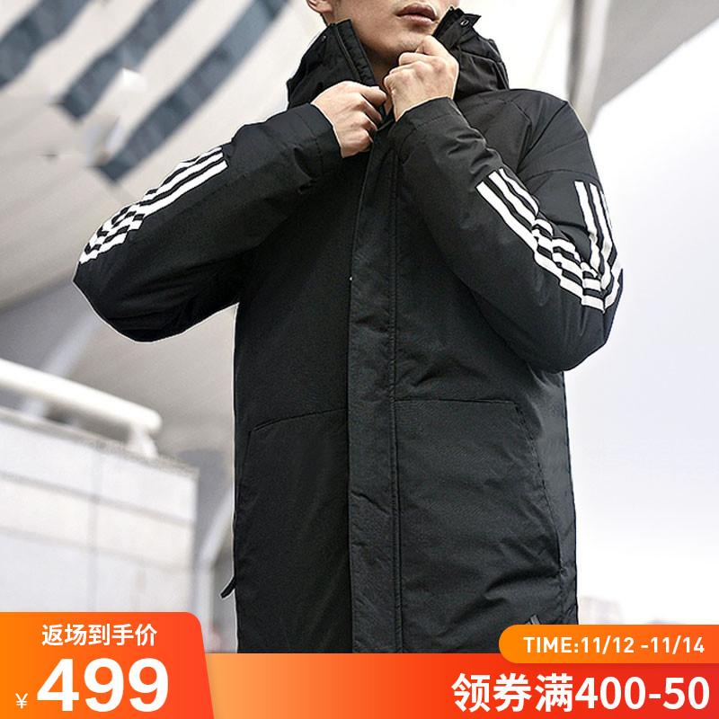 阿迪达斯棉服男士冬季新款正品男装运动服加厚外套中长款保暖棉衣