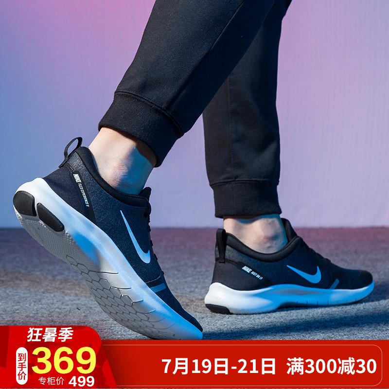耐克正品运动鞋2019新款跑鞋夏季男士休闲鞋男鞋鞋子透气跑步赤足