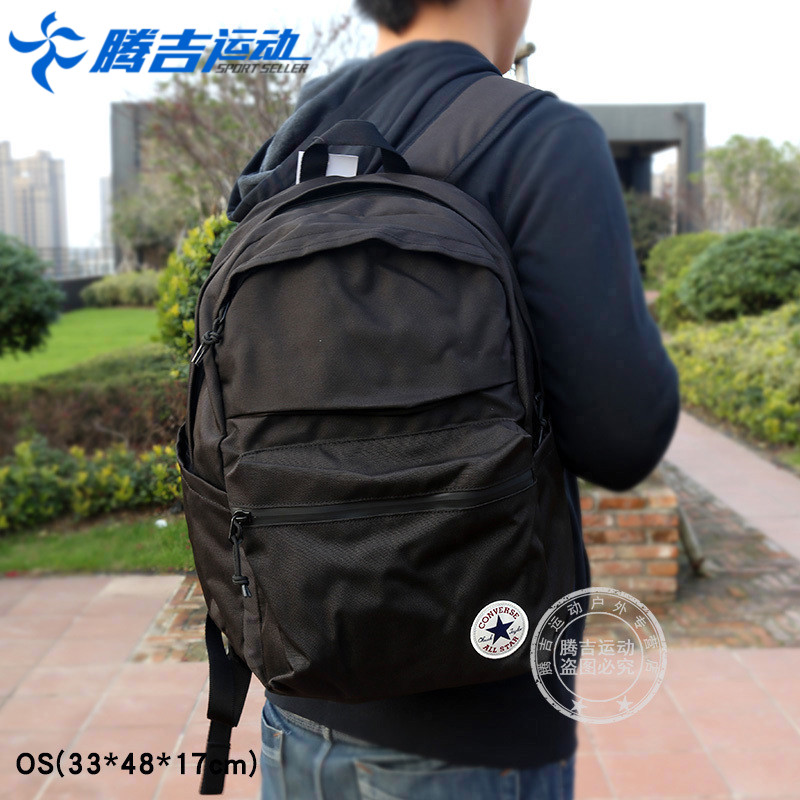 converse backpack woman bao nan bag lovers new solid color backpacks student bags bag a