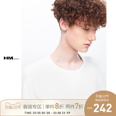 HIM uomo / Han Chong nam mùa thu thời trang áo len đơn giản áo len trẻ trung phổ biến áo len nam - Hàng dệt kim
