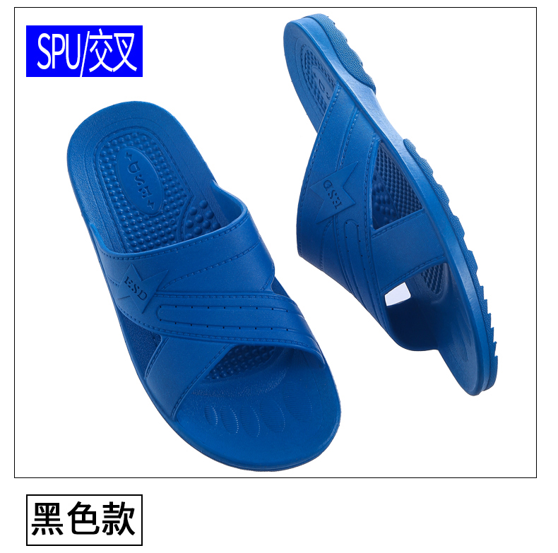 Chống tĩnh bụi dép xưởng mềm SPU đáy nam giày nữ nhà máy tĩnh dày lớp vỏ nhà máy điện tử thoải mái PVC dày