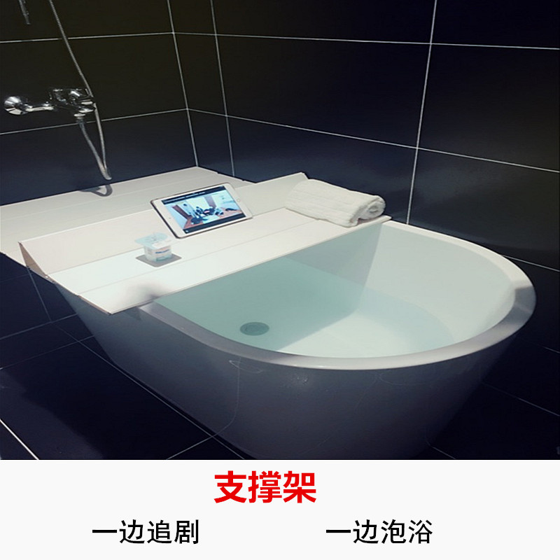 USD 48.21] Tub cover folding tub insulation cover 75 * 150 multi ...