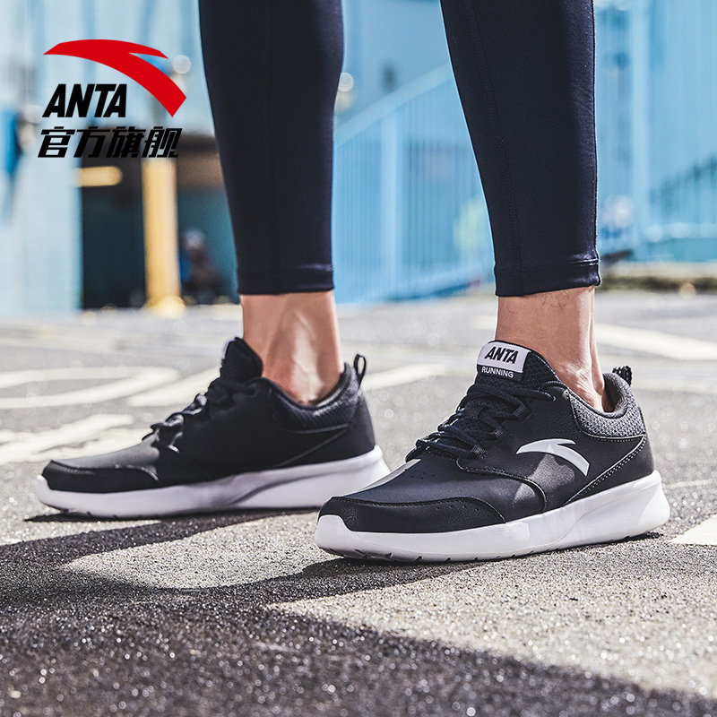 save off 87b6f 343c5 Anta official website flagship men's shoes sports shoes men 2019 autumn new  running shoes mesh breathable casual shoes running shoes