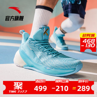 ANTA basketball shoes men's official website flagship 2020 new summer KT4 low to help low shoes sneakers Thompson